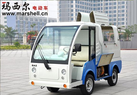 清运车-电动环卫车(DHWQY-2)