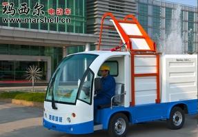 内蒙古电动清运车-电动环卫车(DHWQY-7)